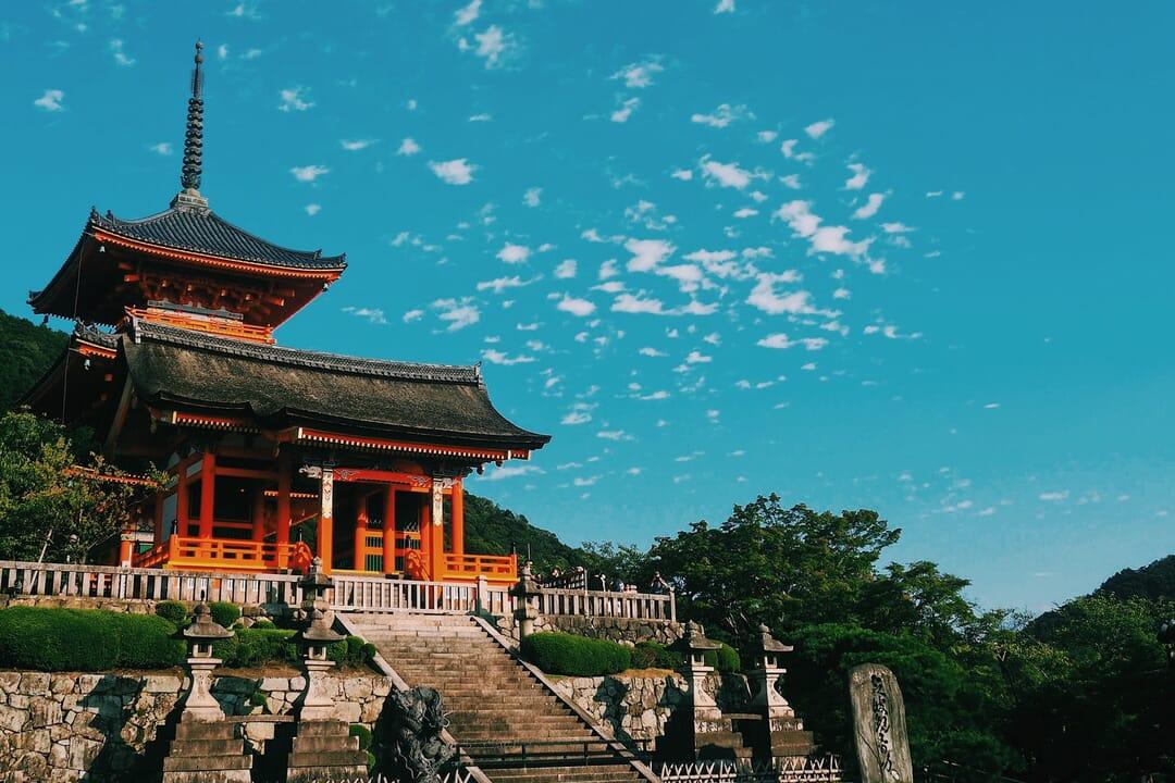 Que ver y hacer en Kioto