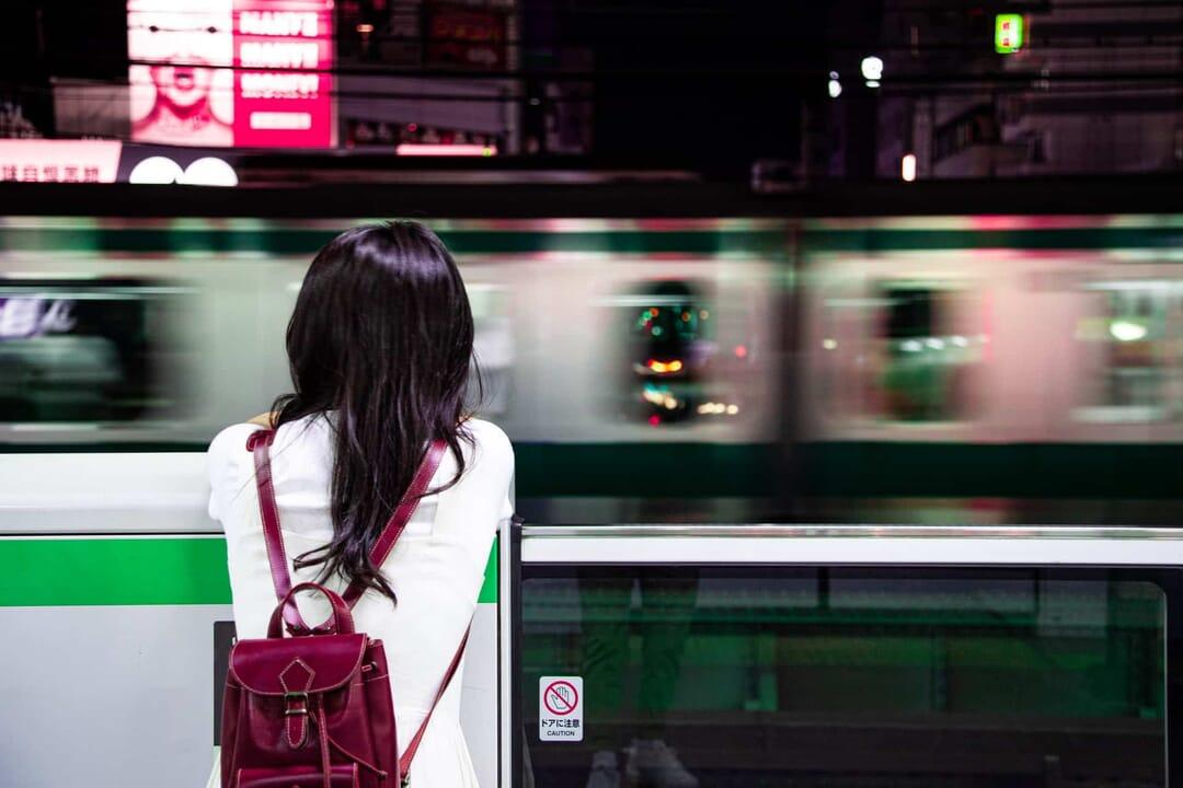 metro de Tokio (Japón)